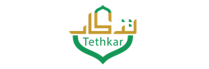 Tethkar