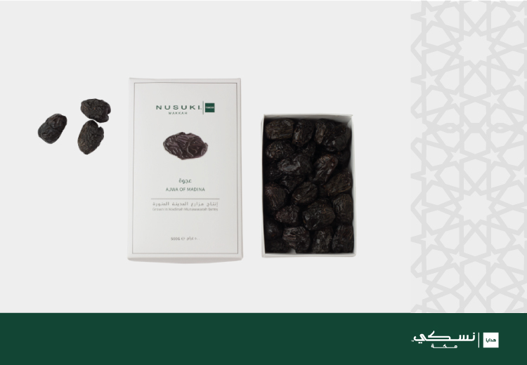 The Best Dates For Your Health: Buy Ajwa from Nusuki!