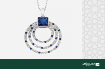 Jewelry in Islam: Which Nusuki jewelry would be the best gift to buy?
