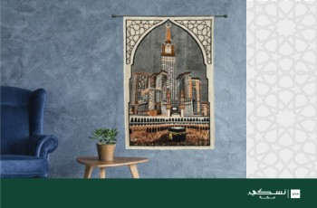 What is the difference between the prayer mat and wall mat: Find the best one from Nusuki!