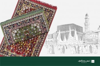Are You Buying A Prayer Mat? Go For Nusuki Prayer Mat!