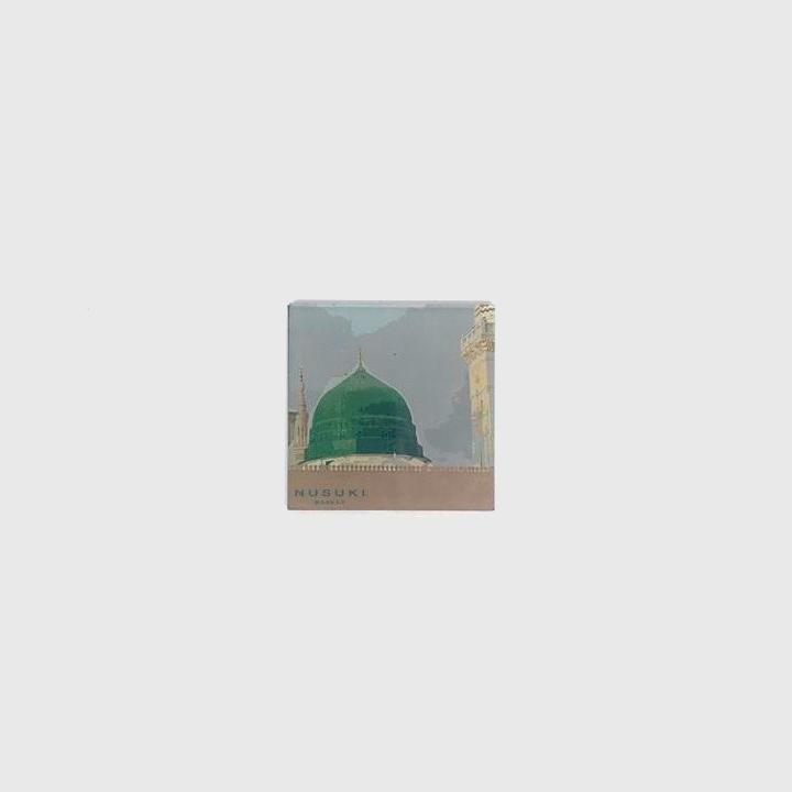 مغناطيس مكة والمدينة