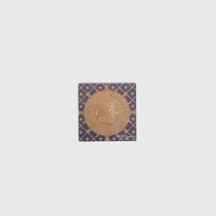 Makkah & Madinah Magnets