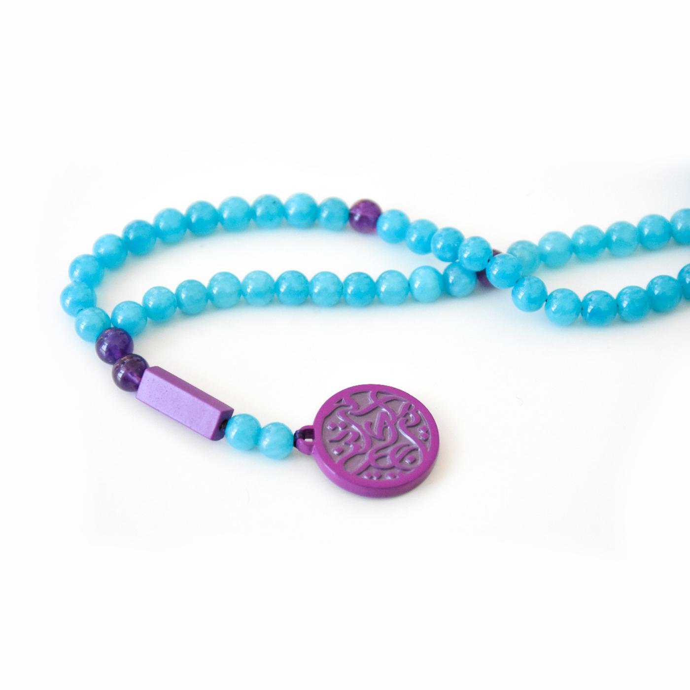 Bokratan Wa Aseela Prayer Beads