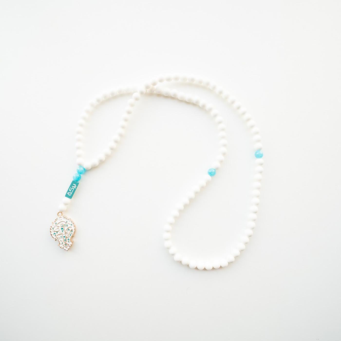Ya Hai Ya Qayoom Prayer Beads