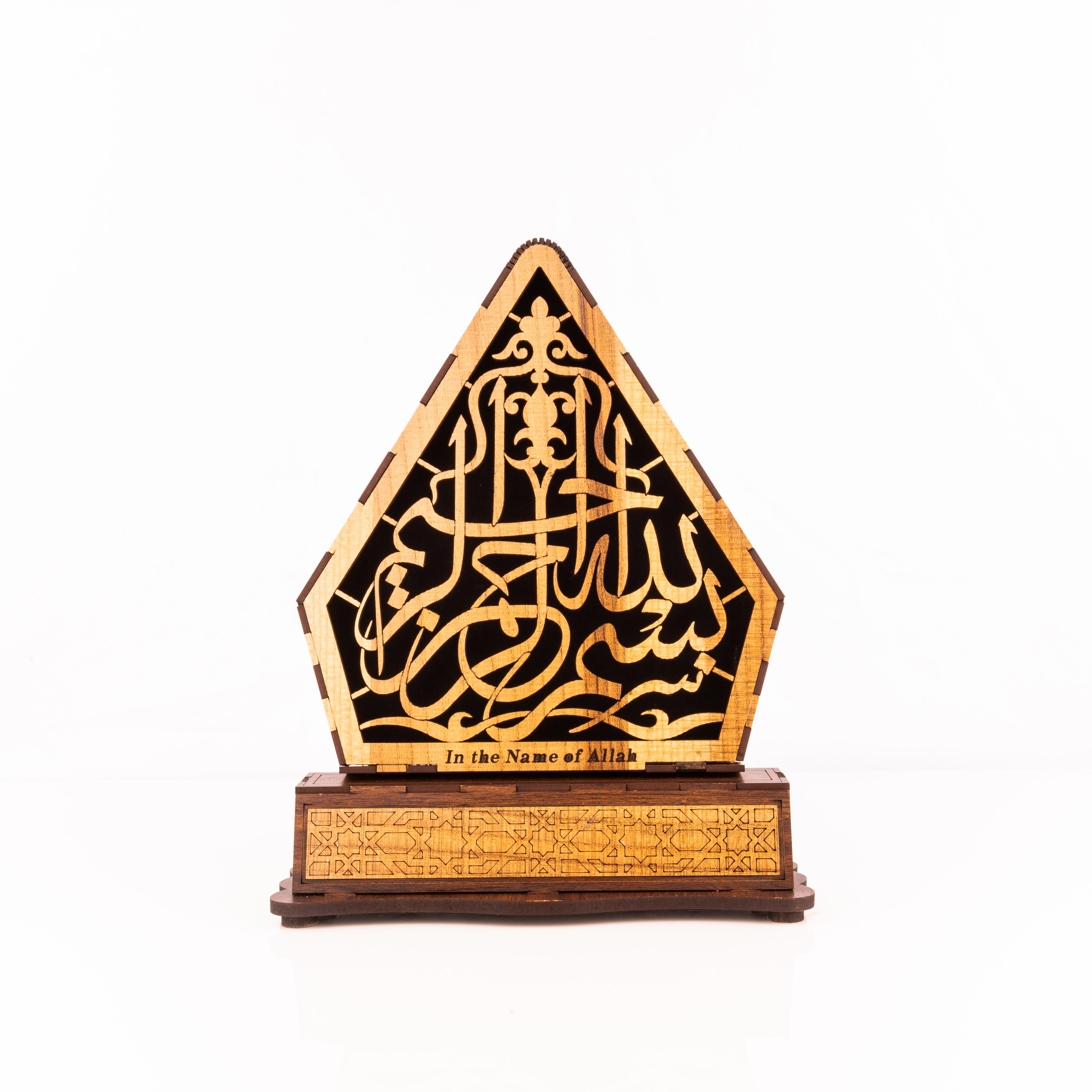 ستاند إسلامي البسملة