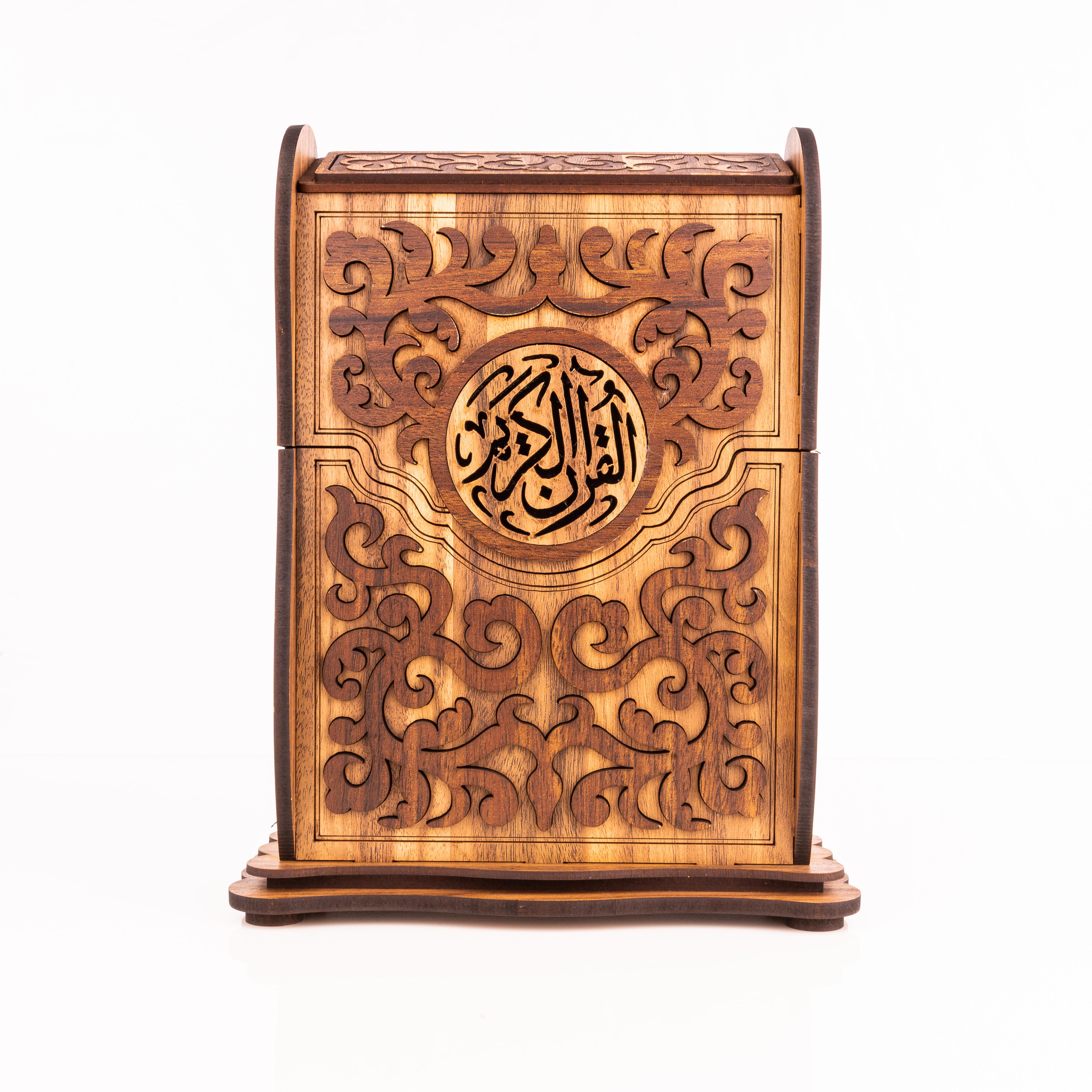 Quran & Box