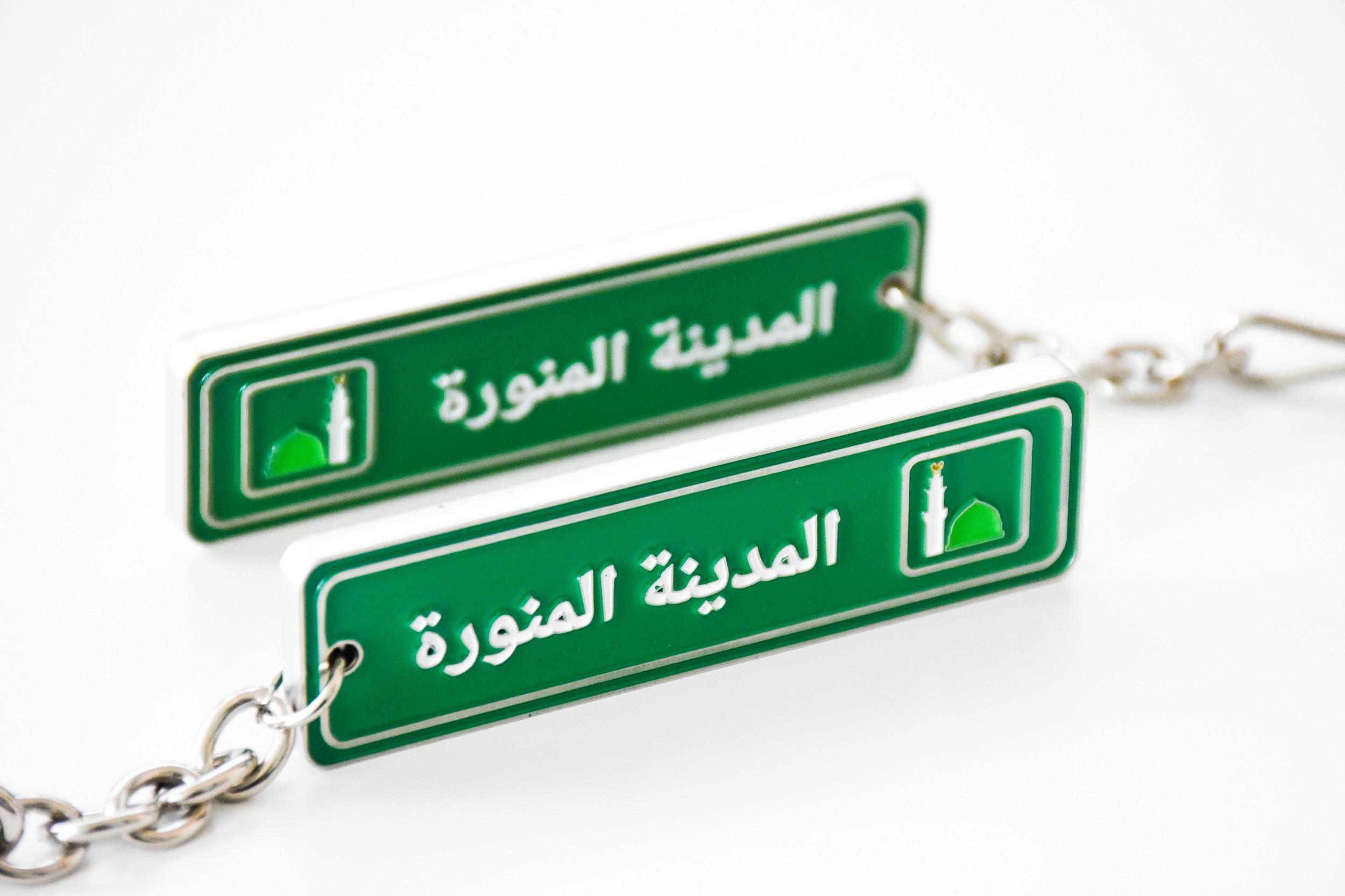 Sign Keychains