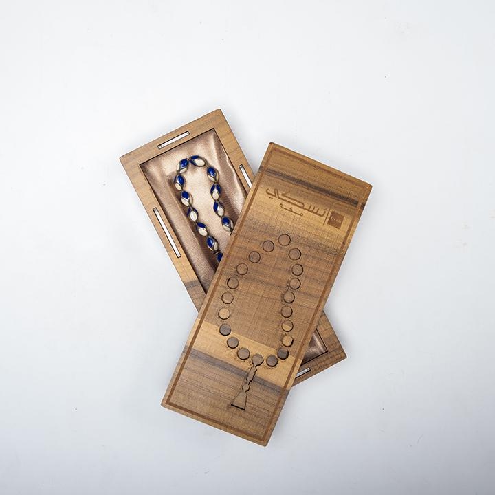 Blue Sapphire and Ivory Prayer Beads