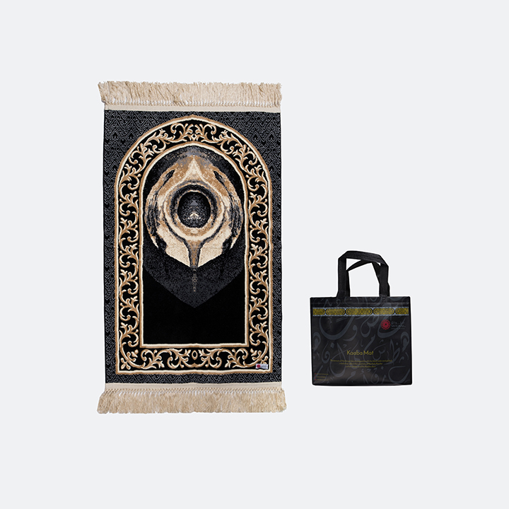 Black Stone Prayer Mat