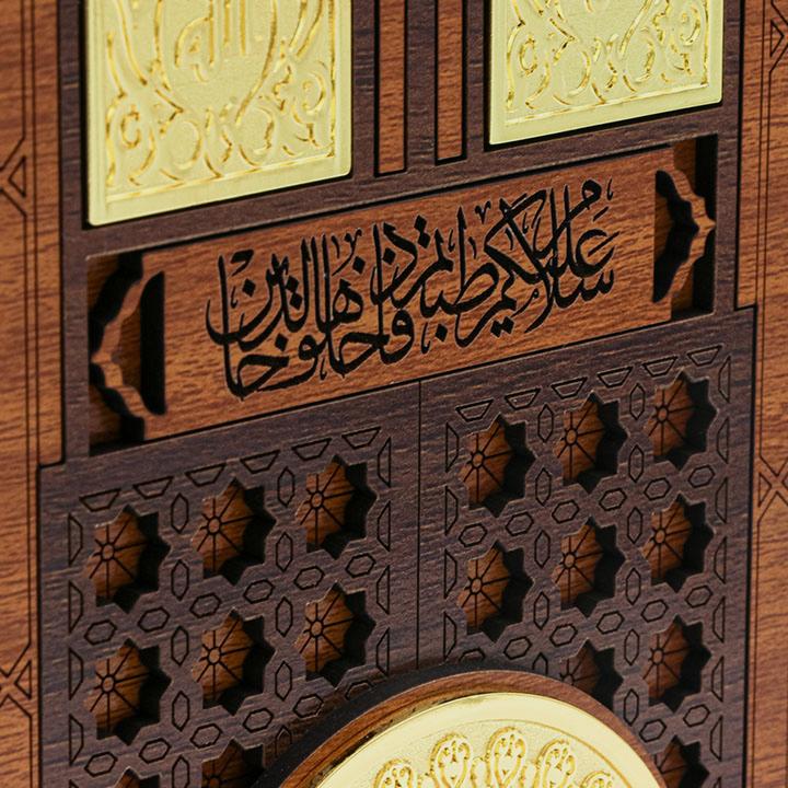Othman Bin Affan Gate