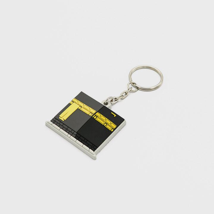 سلسلة مفاتيح الكعبة - مطاط