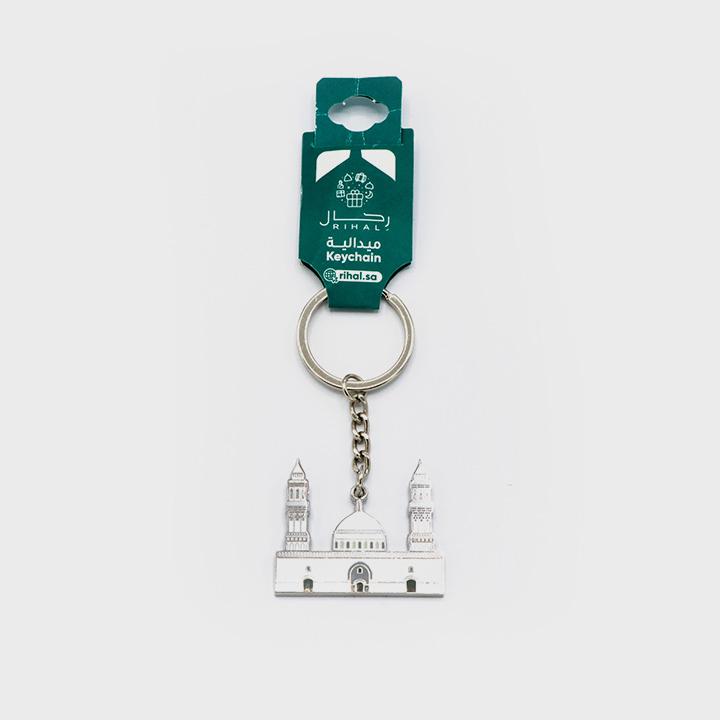 سلسلة مفاتيح  مسجد القبلتين - معدن