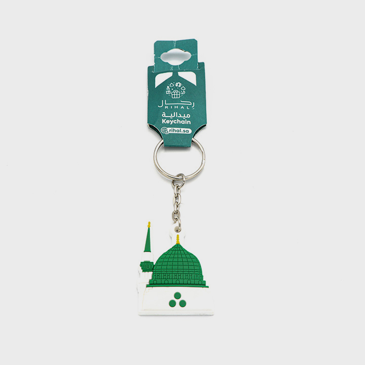 Green Dome Keychain - Rubber