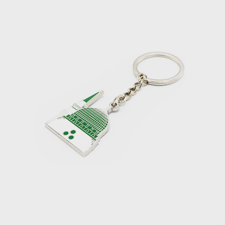 Green Dome Keychain - Metal
