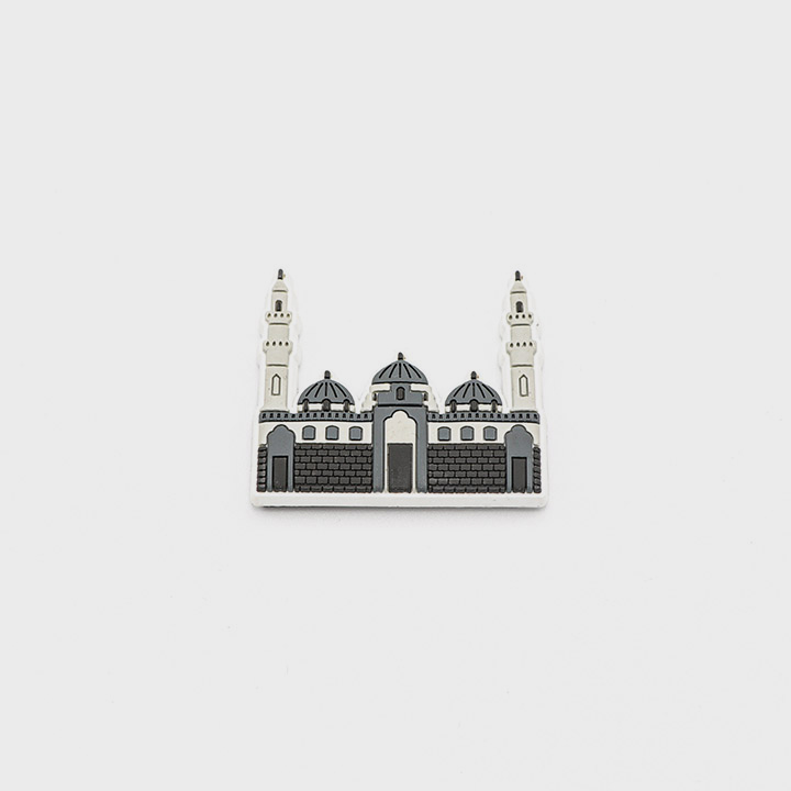 Masjid Qubaa Magnet - Rubber