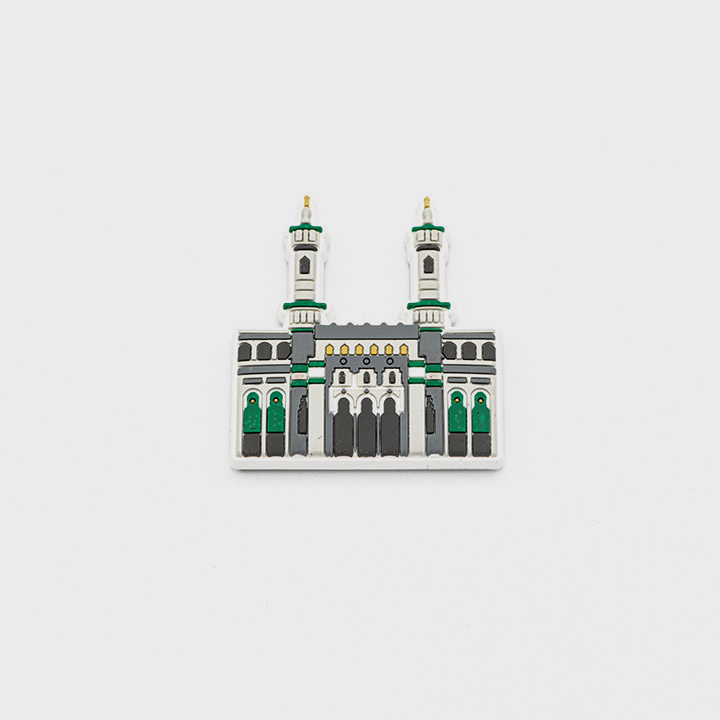 The Holy Mosque Magnet - Rubber