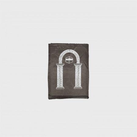 Pocket Prayer Mat