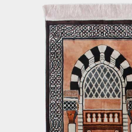 Haram Gate Prayer Mat