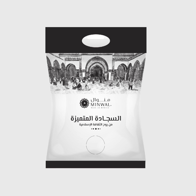 Al Mutamayiza XL Prayer Mat