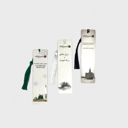 Holy Mosques Bookmarks