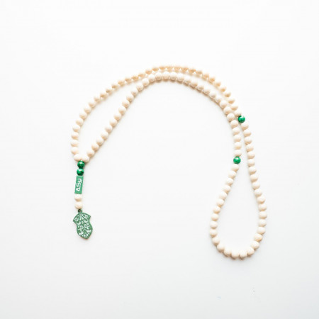 Khof Al Rasool Prayer Beads