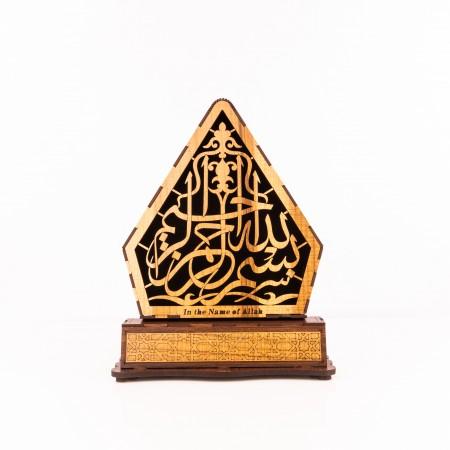 Islamic Stand Bismi Allah