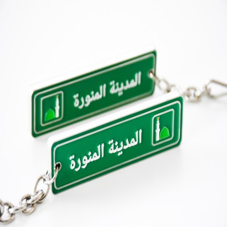 Sign Keychains