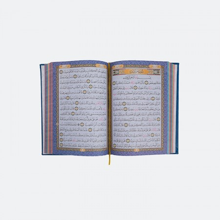 Rainbow Quran Medium Size