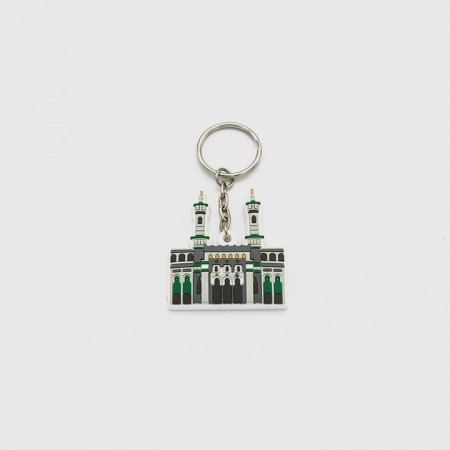 The Holy Mosque Keychain - Rubber