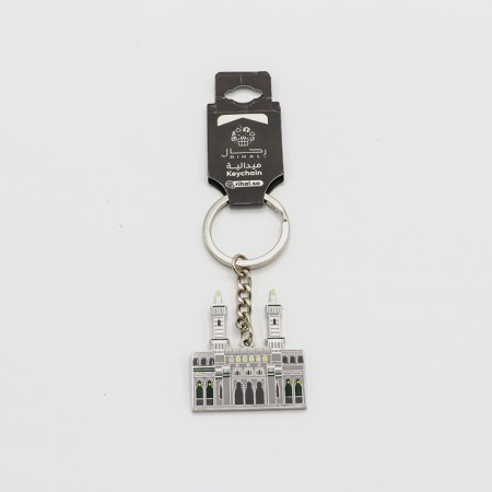 The Holy Mosque Keychain - Metal