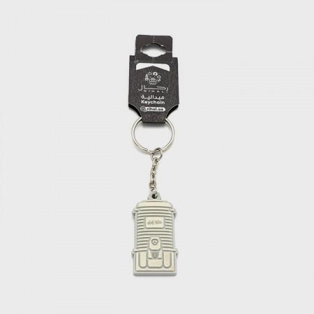 سلسلة مفاتيح  ترمس ماء زمزم - مطاط