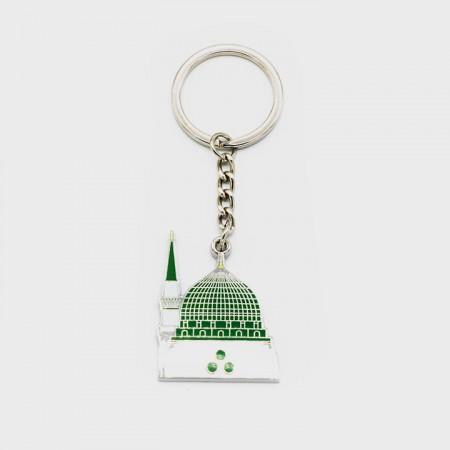 سلسلة مفاتيح القبة الخضراء - معدن
