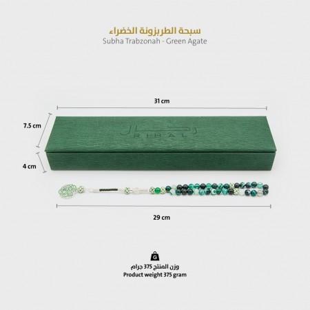 Green Trabzonah Subha