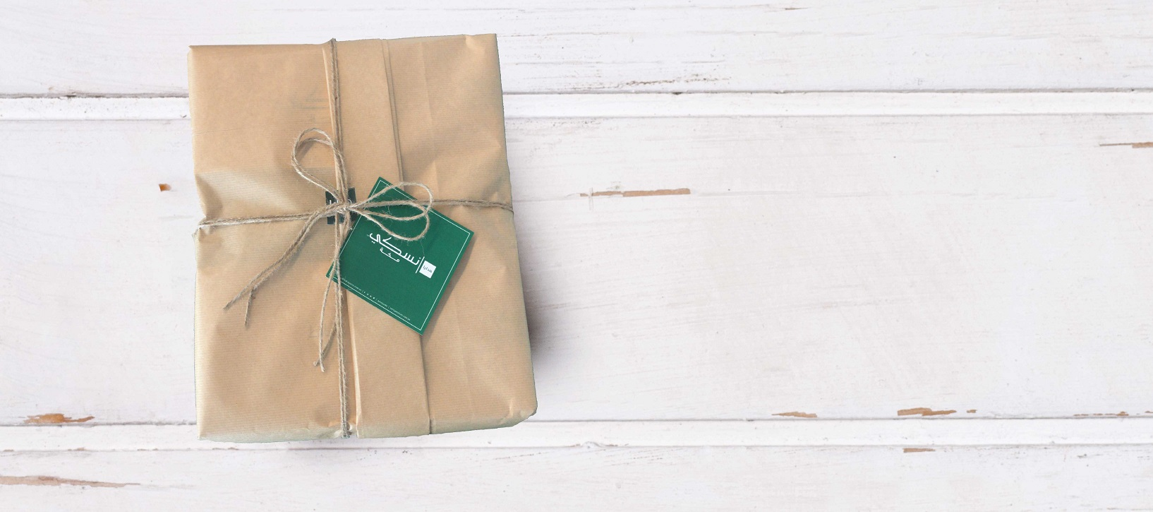 Free Gift Wrapping for Your Loved Ones