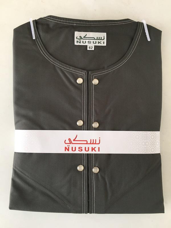 الثوب الإماراتي المميز أخضر غامق