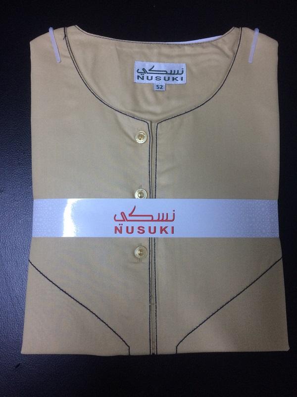 الثوب الإماراتي المعاصر اللون البيج