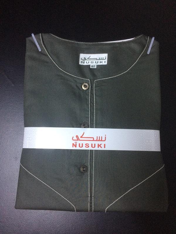 Contemporary Emirati Thobe ( Dark Green)