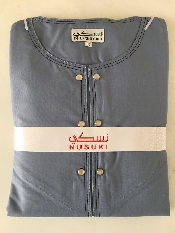 الثوب الإماراتي المميز