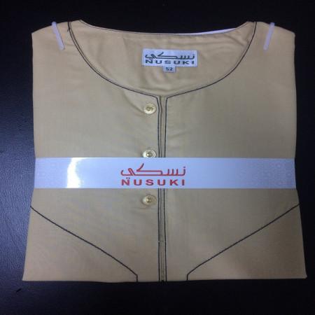 Contemporary Emirati Thobe ( Beige)
